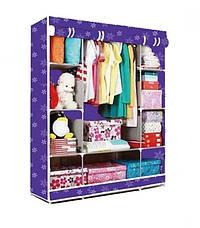 Мобильный тканевой шкаф для одежды HCX Storage Wardrobe №68130, фото 2