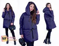 Зимняя куртка Марьяна 42-56 р 5 цветов, фото 1