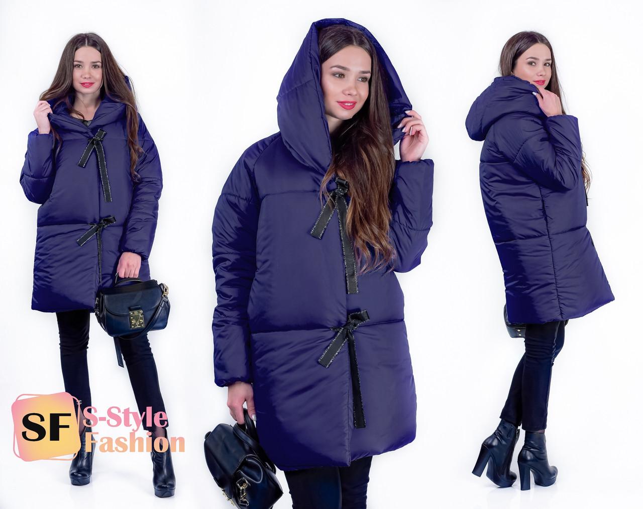 Зимняя куртка Марьяна 42-56 р 5 цветов
