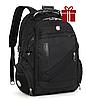 Рюкзак Swissgear 35 литров + Дощовик в подарок, фото 2