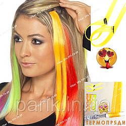 💛 Пряди искусственных волос ярко желтые 💛
