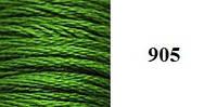 Шелковое мулине 905 Sunny Silk (Южная Корея)