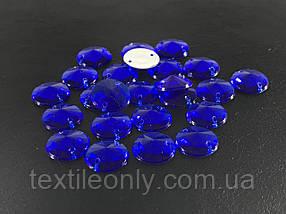 Стразы акриловые пришивные цвет синий 12 мм 25 шт