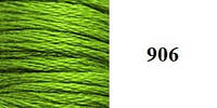 Шелковое мулине 906 Sunny Silk (Южная Корея)