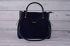 Женская замшевая сумка мини шоппер, синий цвет