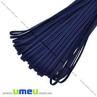 Резинка шляпная плоская, Темно-синяя, 2 мм, 1 м (LEN-011050)