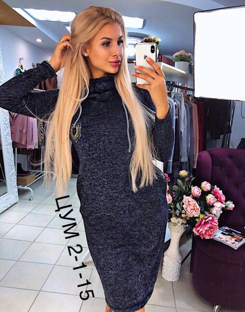Сукня Sisley ангора з капюшоном , фото 3