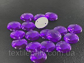 Стразы акриловые пришивные цвет фиолетовый 12 мм 25 шт