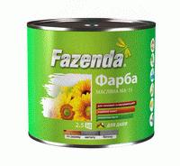 Краска масляная МА-15 Fazenda жёлтая 2.5 кг