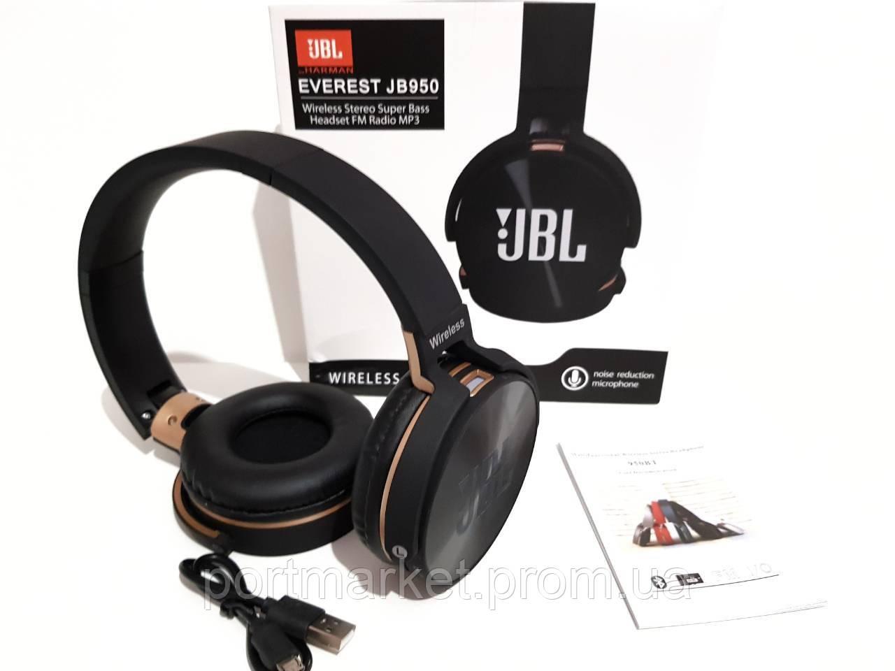 Беспроводные блютуз наушники JBL JB-950 bluetooth