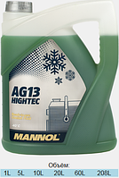 Antifreeze AG13  -40˚C  (green/зеленый) (5л)