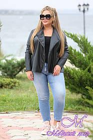 Женская демисезонная куртка кож. зам большие размеры (р. 48-90) арт. Грант