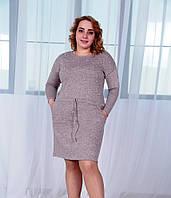 """Платье """"Мартина"""" большого размера 50-52р."""