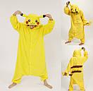 Пижама кигуруми Взрослые и Детские пикачу желтый, фото 3