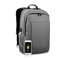"""Городской рюкзак для ноутбука 17"""" USB Тigernu (Тайгерну), серый цвет"""