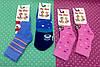 Шкарпетки дит. М11В310М_16