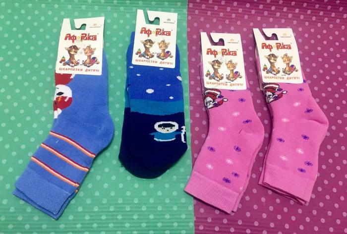 Шкарпетки дит. М11В310М_16, фото 2