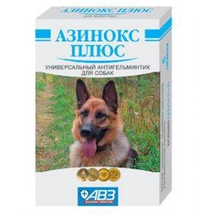Азинокс Плюс №6 таблетки АВЗ Россия