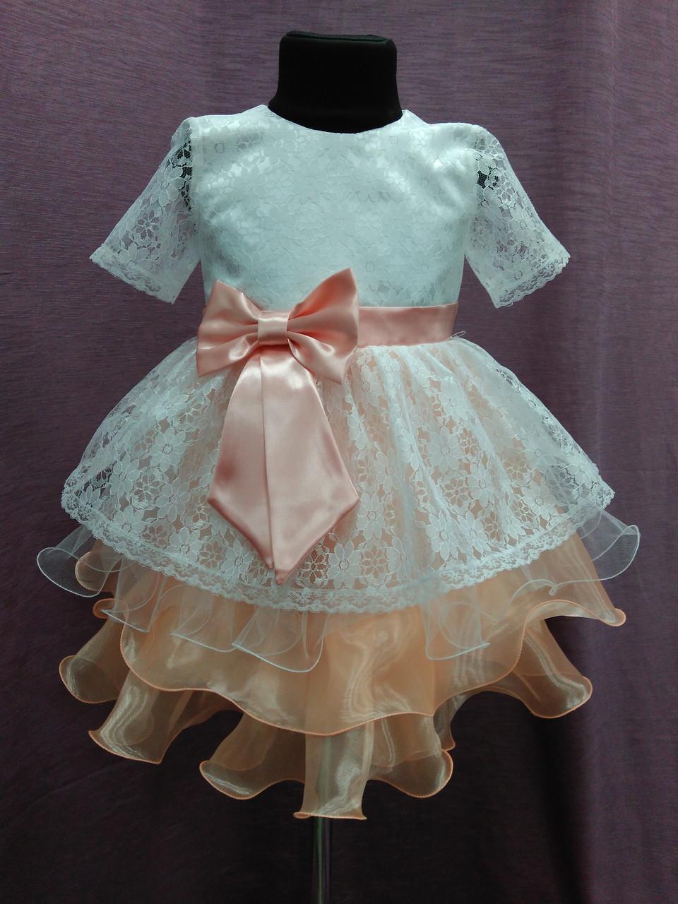 Платье детское нарядное с многослойной юбочкой на 3-5 лет белое с персиковым