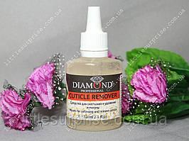 Ремувер - Средство для смягчения и удаления кутикулы Diamond Prof (Мандарин и ваниль), 30 мл