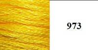 Шелковое мулине 973 Sunny Silk (Южная Корея)