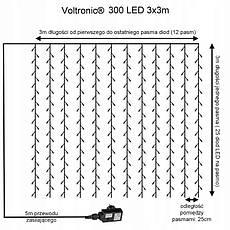 Гирлянда штора 3x3 м 300 LED белый холодный, фото 2