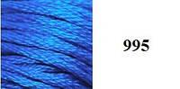 Шелковое мулине 995 Sunny Silk (Южная Корея)