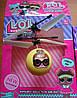 Новинка!! Летающая Кукла Лол LOL Glitter Series