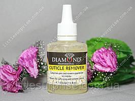 Ремувер - Средство для смягчения и удаления кутикулы Diamond Prof (Лимон и прополис), 30 мл