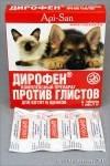 Дирофен для щенков и котят таблетки №6 Апи-Сан