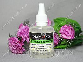 Ремувер - Средство для смягчения и удаления кутикулы Diamond Prof (Чайное дерево и лемонграсс), 30 мл