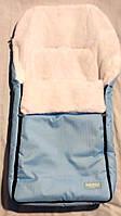 Спальный мешок-конверт на искусственном меху Original № 13 голубой ( Польша) WOMAR