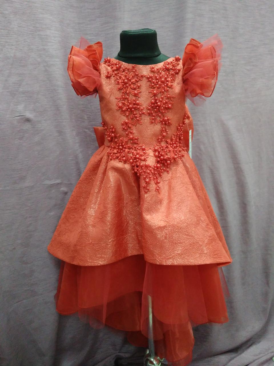 Платье детское нарядное с каскадной юбкой на 6-9 лет красное