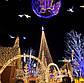 Ідеї Новорічного прикраси парків, скверів, площ, вулиць, алей, фото 9
