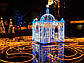 Идеи Новогоднего украшения парков, скверов, площадей, улиц, аллей, фото 3