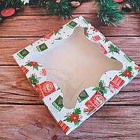 """Коробка для пряника 200*200*30 Новорічна """"Подарунки"""" мелований картон з вікном (плівка ПВХ)"""