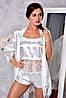 Изысканный атласный комплект для невесты халат с пижамой. Размеры от XS до XL.