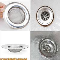 Сетка для кухонной мойки (фильтр сеточка против засоров для раковины, кухни, мойки)