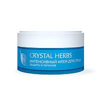 Интенсивный крем для питания Сiel «Защита и питание» Crystal Herbs /ci - 54247