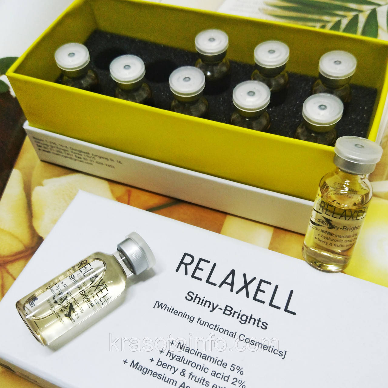 Концентрат омолаживающий с гиалуроновой кислотой 2%, Ниацинамидом 5% и витамином С от Relaxell 5 мл