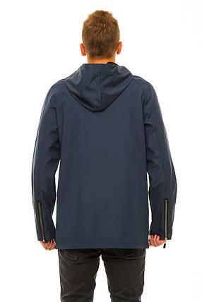 Мужская куртка 347 темно-синяя 46, фото 2