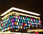 Идеи новогоднего оформления зданий, торговых центров, бизнес-центров, отелей, гостиниц, фото 6