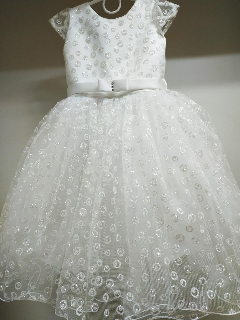 aa64a108556 Детское нарядное бальное платье для праздников и торжеств. Рост 98-104