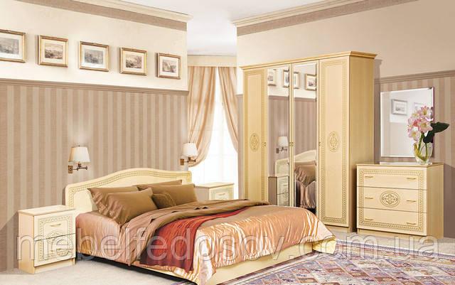 Модульная спальня Флоренция (Світ мебелів)