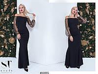 Женское облегающее платье в пол с открытыми плечами и рукавом из сетки С, М, Л