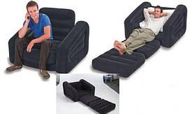 Надувное кресло трансформер Intex 68565 (218х109х66 см) темно-серое