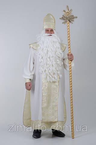 Костюм Святого Николая золотая парча