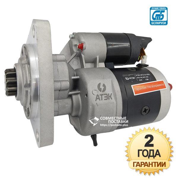 Стартер редукторный (Беларусь) 24 V 4,0 kW  (МТЗ-100,МТЗ-102, ЗиЛ-5301) Д-240,Д-245 АТЭК 24-000 SMTZ