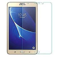 Защитное стекло 0.3mm Tempered Glass для планшета Samsung Galaxy Tab A 7.0 T285 / T280 Прозрачное
