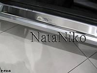NataNiko Накладки на пороги для FIAT PUNTO II '99-07 5d (Комплект 2 шт.) Standart, фото 1